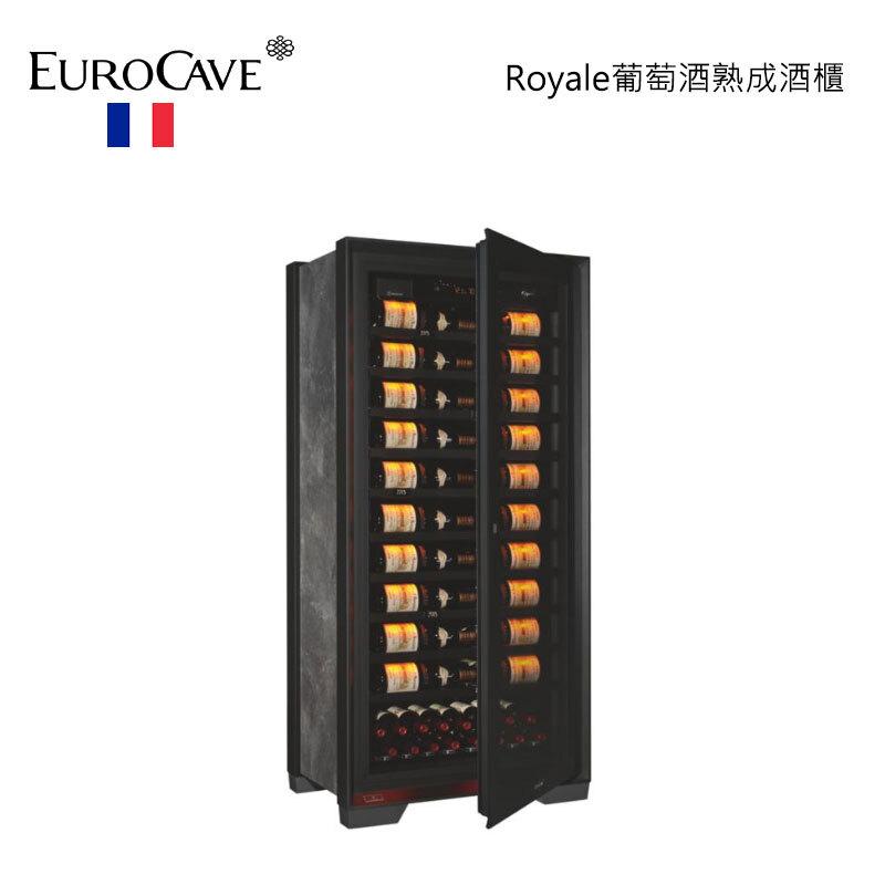 EuroCave Royale 葡萄酒熟成酒櫃 單溫 獨立式 122瓶