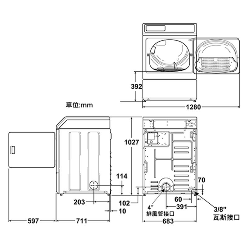 Huebsch ZDGE9BN 微電腦滾筒乾衣機 15kg 瓦斯型