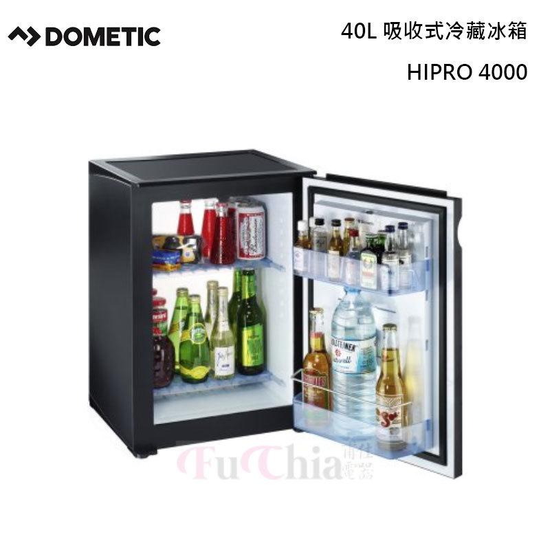Dometic HIPRO 4000 MINIBAR 客房用無聲冷藏冰箱 40L