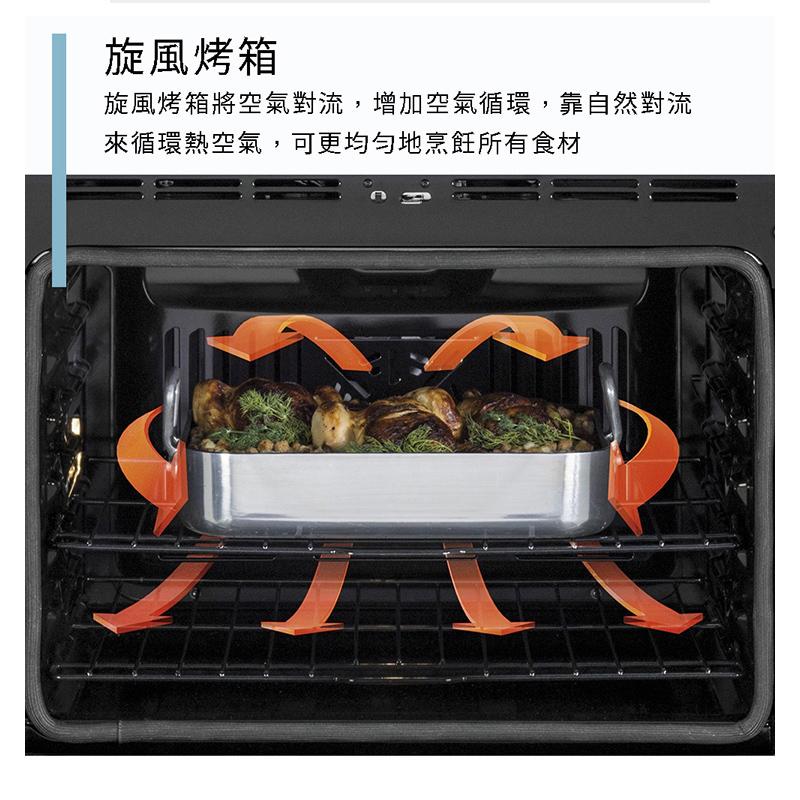 mabe EML835SS 獨立式 爐連烤 電能型