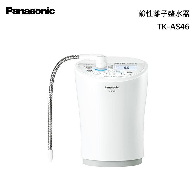 Panasonic TK-AS46 廚下型 鹼性離子整水器
