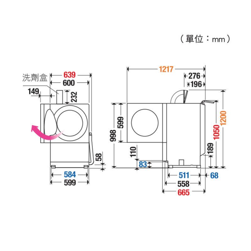Panasonic NA-D106X2 滾筒洗脫烘衣機 10.5kg