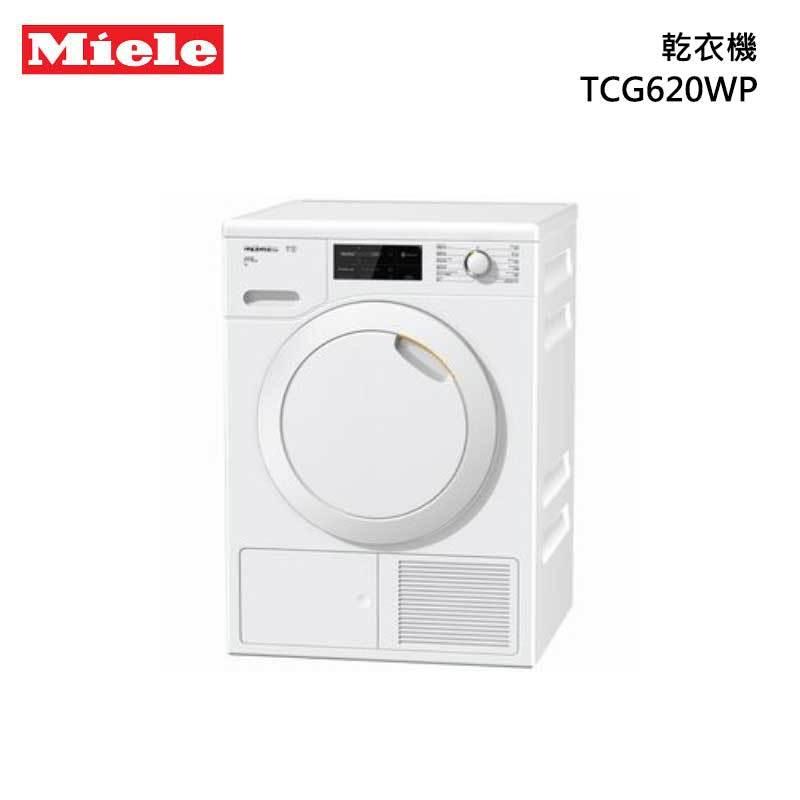 Miele TCG620WP 蜂巢式滾筒乾衣機 歐規9kg (220V)