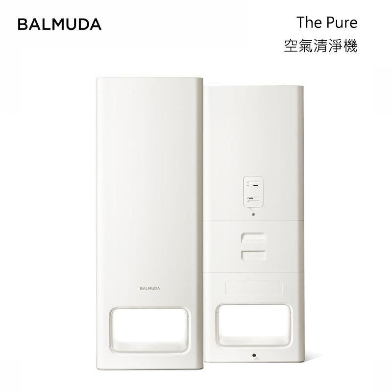 BALMUDA The Pure 空氣清淨機 A01D-WH 約18坪
