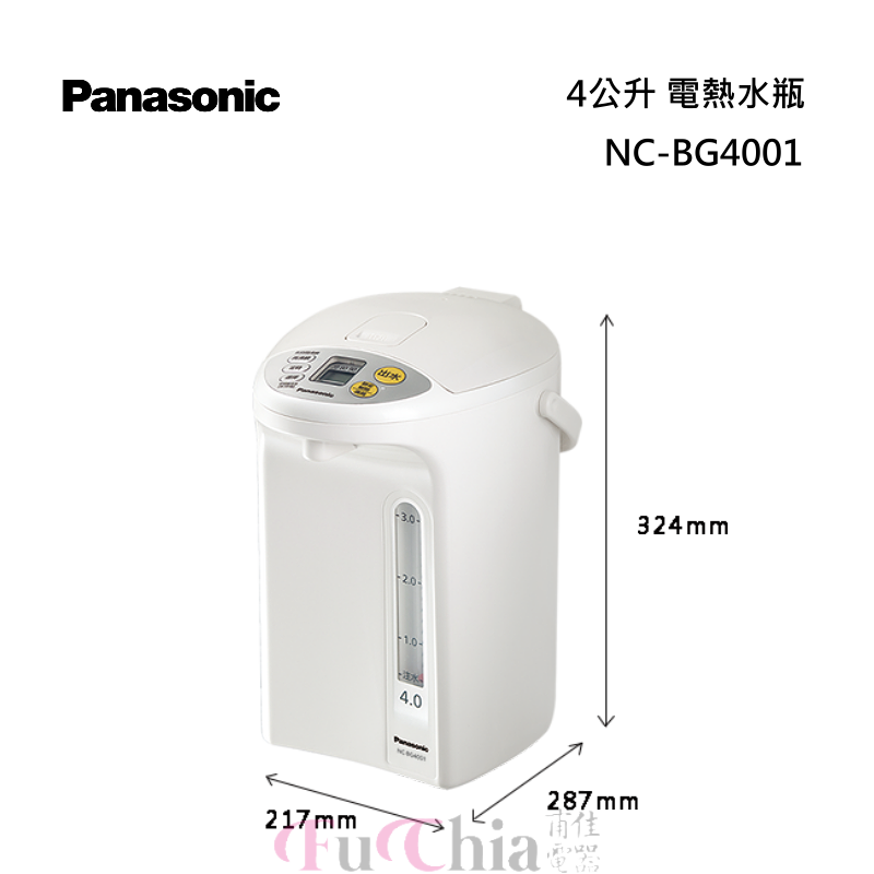 Panasonic NC-BG4001 電熱水瓶 4L容量