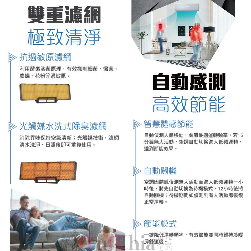 MITSUBISHI 一對一YVST系列 變頻冷專 壁掛分離式冷氣 R32 環保冷媒