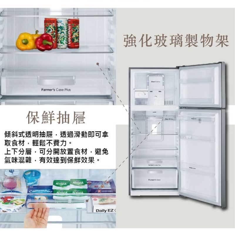 WINIA DCG-P53BHFC 二門冰箱 535L