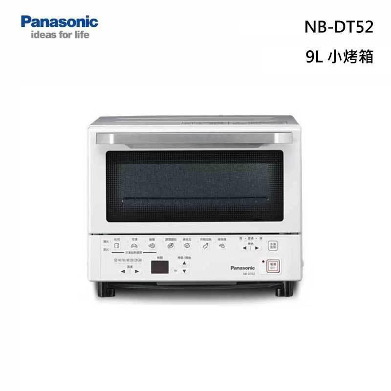 Panasonic NB-DT52 智能烤箱 9L