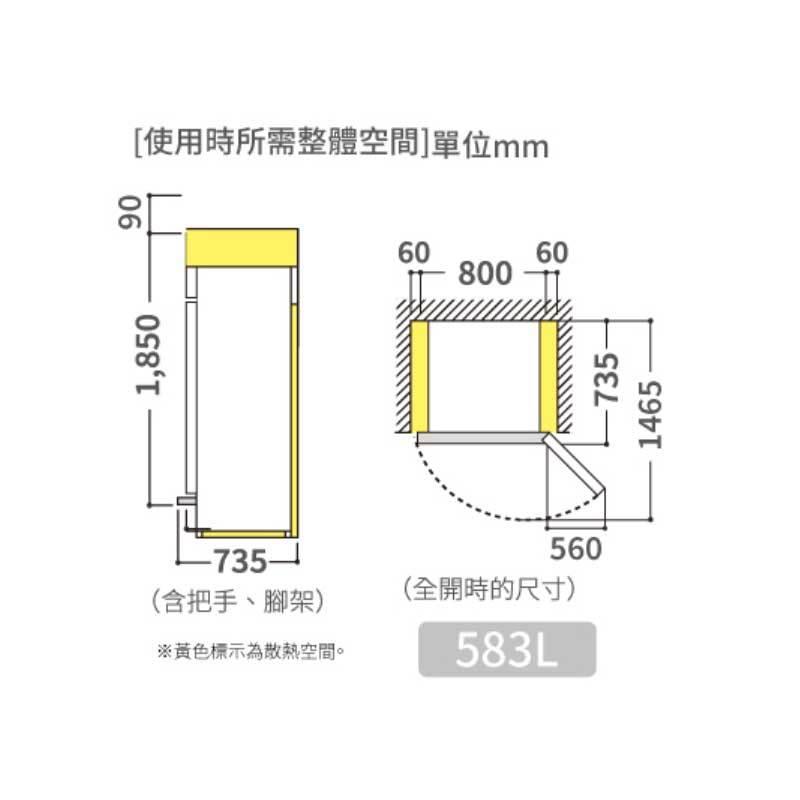SHARP SJ-GD58V-SL 二門冰箱 (玻璃鏡面) 583L