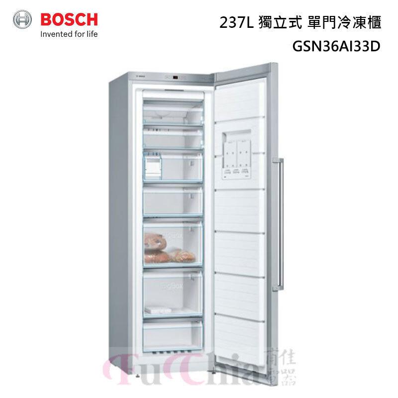 BOSCH GSN36AI33D 獨立式 單門冷凍櫃 冰箱 237L (220V)