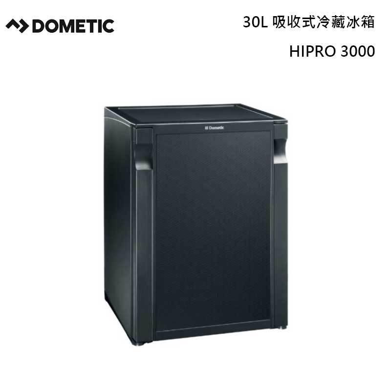 Dometic HIPRO 3000 MINIBAR 客房用 冷藏冰箱 30L