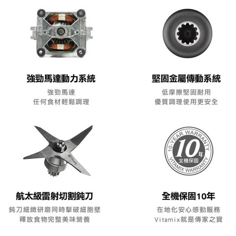 Vitamix A2500i 超跑級調理機 A系列