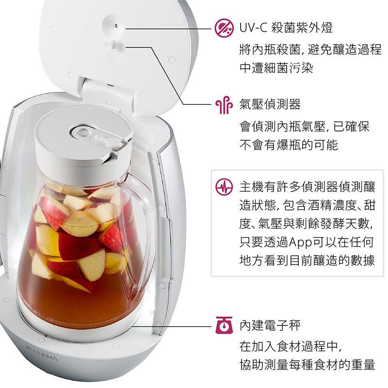 ALCHEMA Craft Cider 智慧釀酒機 App家用釀酒