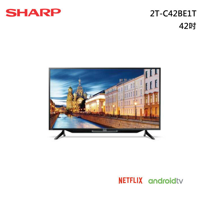 SHARP 2T-C42BE1T FHD 液晶電視 42吋