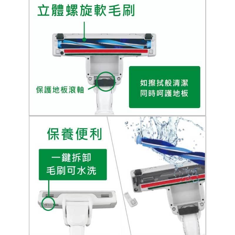 HITACHI CVKV70GT 紙袋型吸塵器 570W