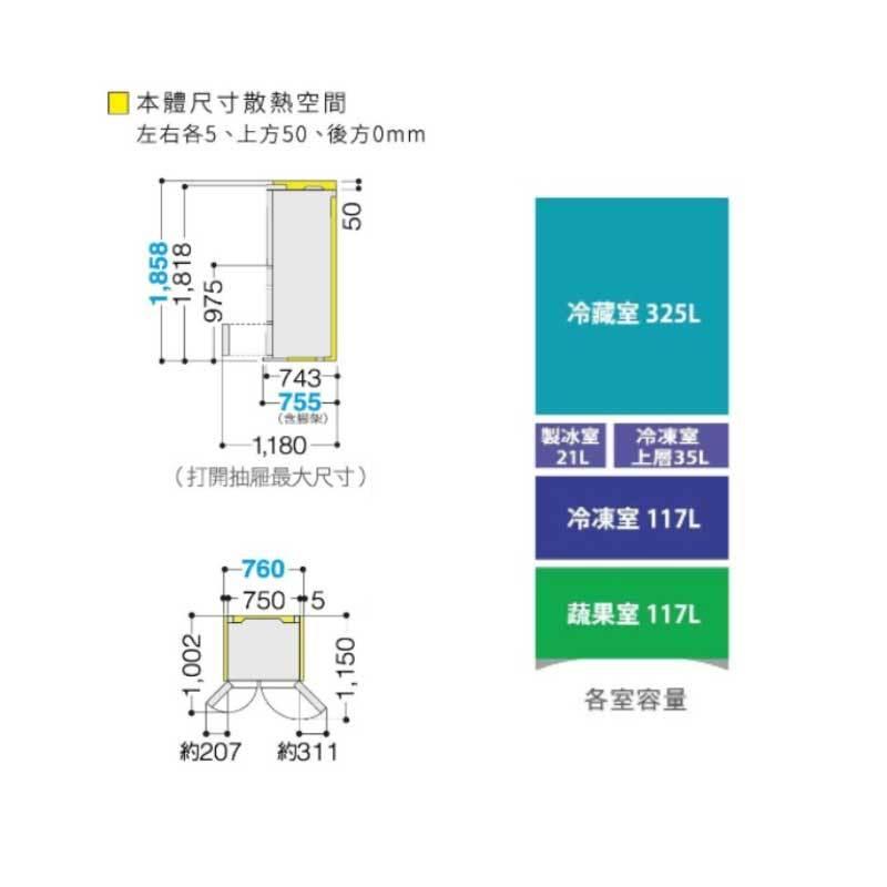 HITACHI RSF62NJ 六門冰箱 (鋼板) 615L