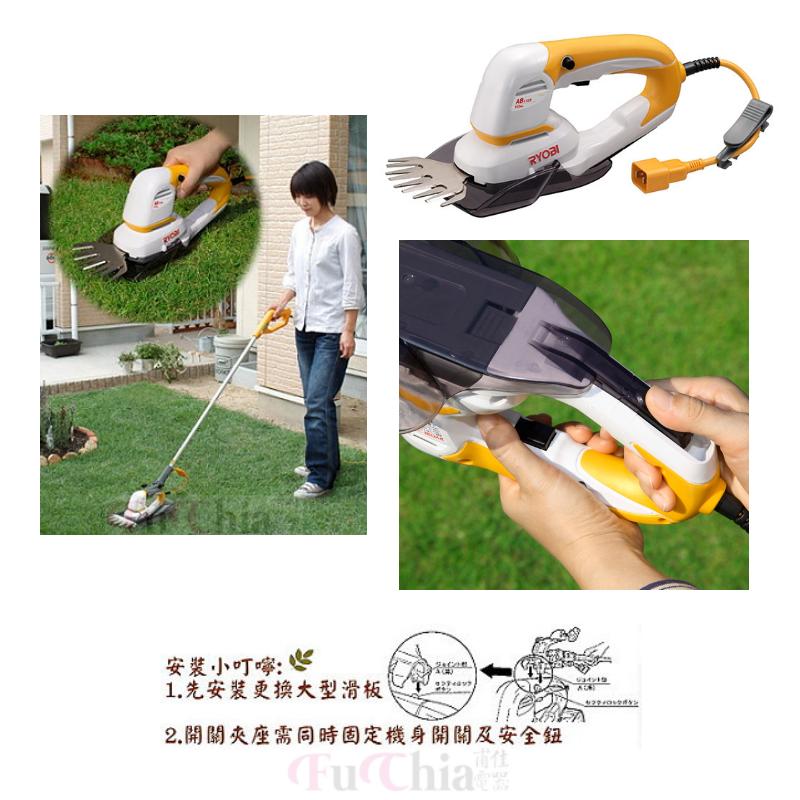 RYOBI AB-1110 手提式 庭園修剪機 家用型