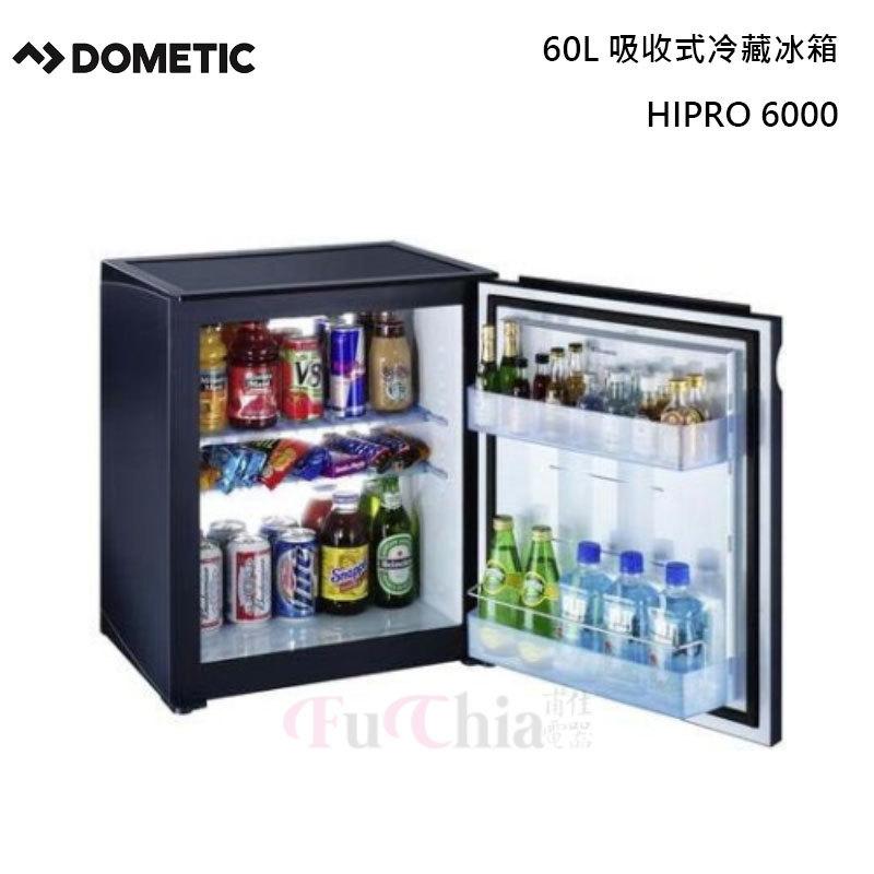 Dometic HIPRO 6000 MINIBAR 客房用無聲冷藏冰箱 60L
