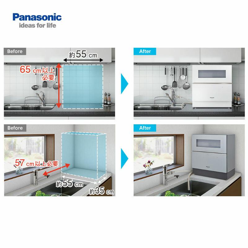 Panasonic NP-TH2 桌上型洗碗機(平行輸入) 平行輸入 日本代購商品