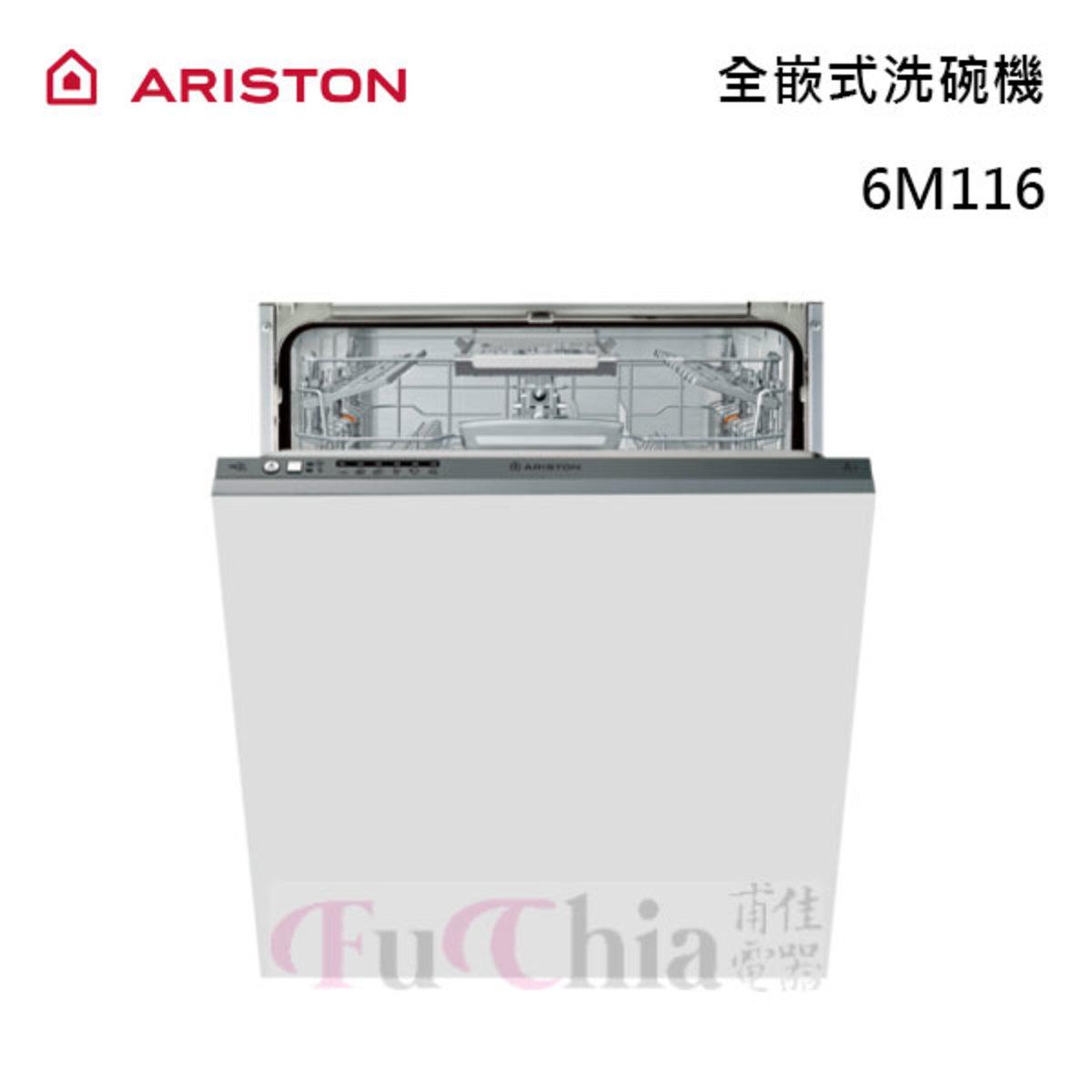 ARISTON 6M116 全嵌入式 洗碗機 220V