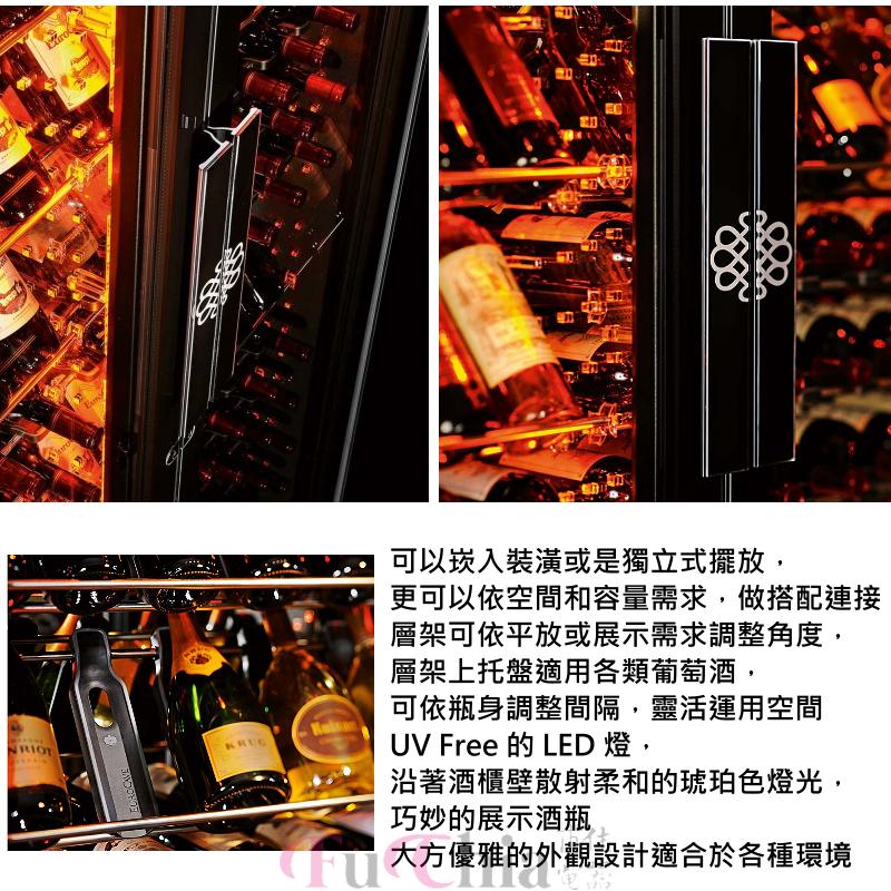 EuroCave ShowCave 9090V 無框玻璃門 專業級 展示酒櫃 單溫 獨立式酒櫃 90瓶 Professional Range 9000 系列