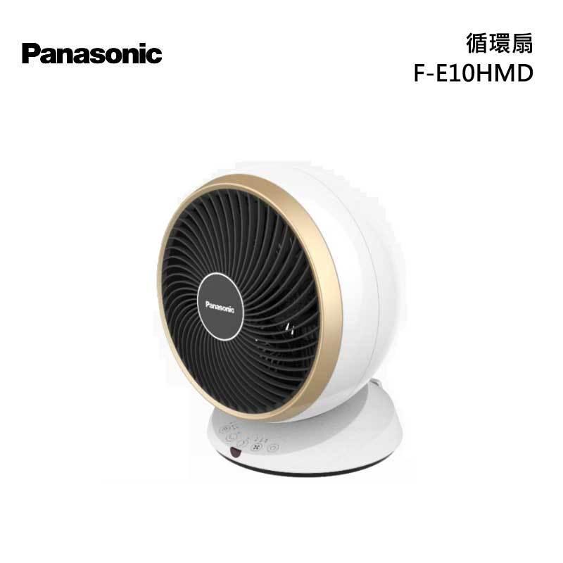 Panasonic F-E10HMD 循環扇 10吋