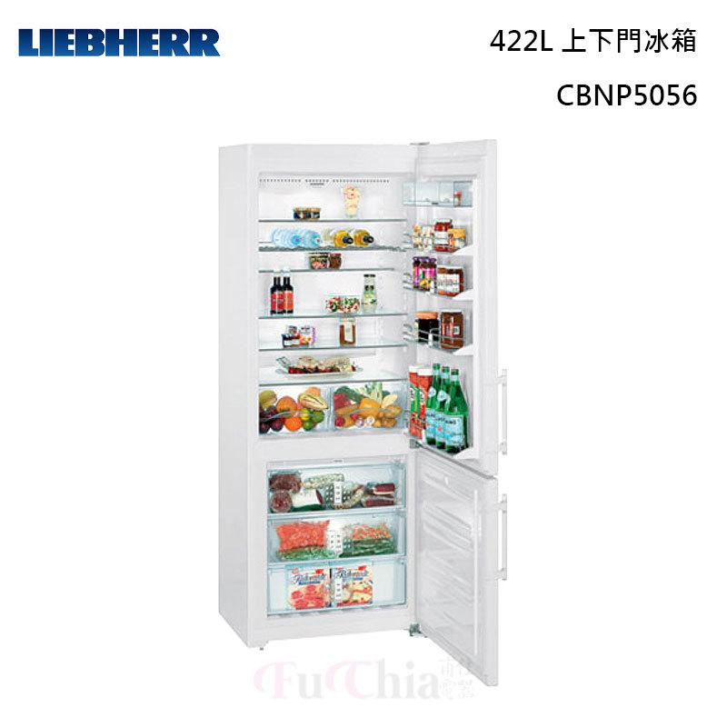 LIEBHERR CBNP5056 獨立式 上下門冰箱 422L