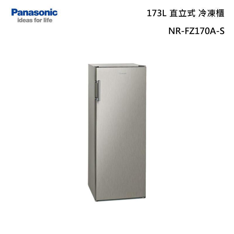 Panasonic NR-FZ170A-S 直立式 冷凍櫃 170L