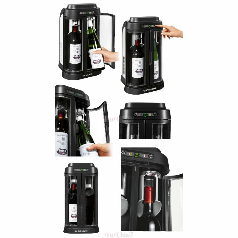 EuroCave Wine Art 雙瓶儲酒機 個人小酒吧 專利真空吸嘴