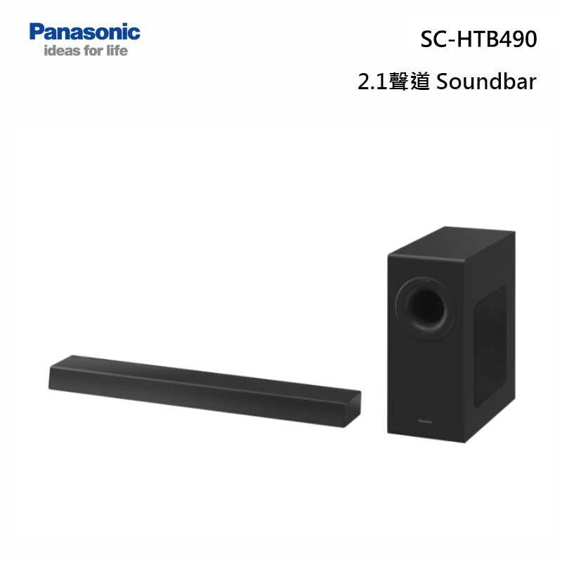 Panasonic SC-HTB490 Soundbar 家庭劇院 2.1聲道 聲霸