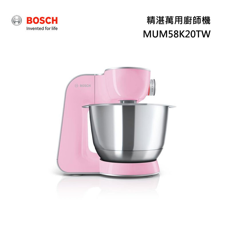 BOSCH MUM58K20TW 精湛萬用廚師機 多功能攪拌機