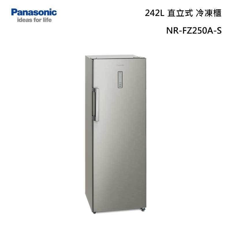 Panasonic NR-FZ250A-S 直立式 冷凍櫃 242L