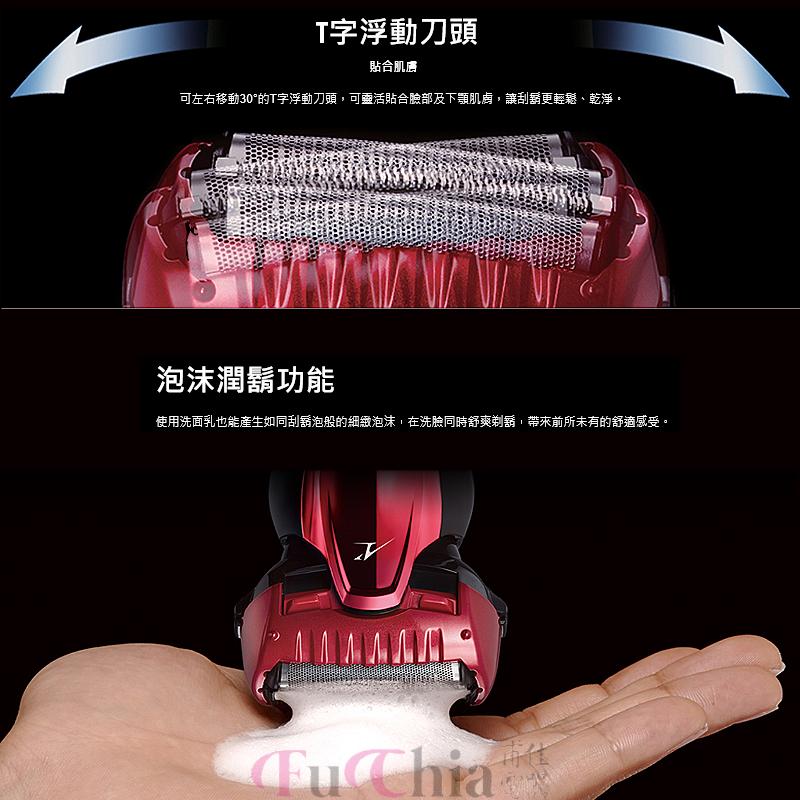 Panasonic ES-ST6R 電動刮鬍刀 三枚刃