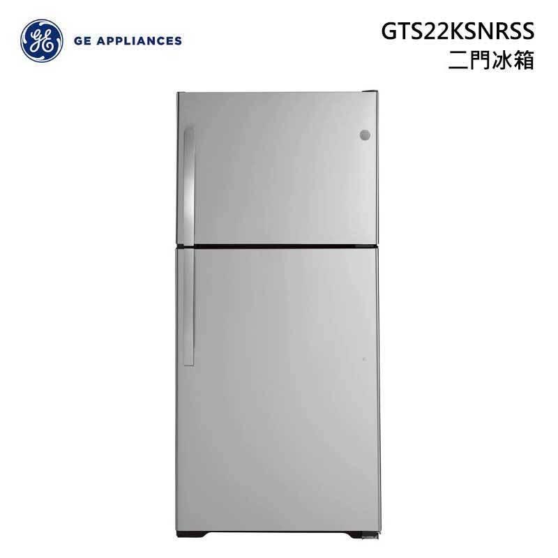 GE GTS22KSNRSS 上下門冰箱 二門 653L GTS22KSSS