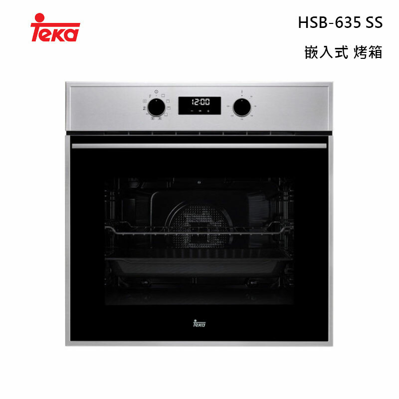 teka HSB-635 SS 嵌入式烤箱 70L