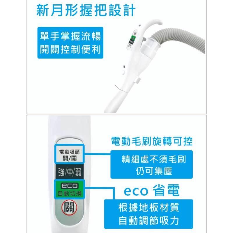 HITACHI CVKP90GT 紙袋型吸塵器 570W 電動吸頭