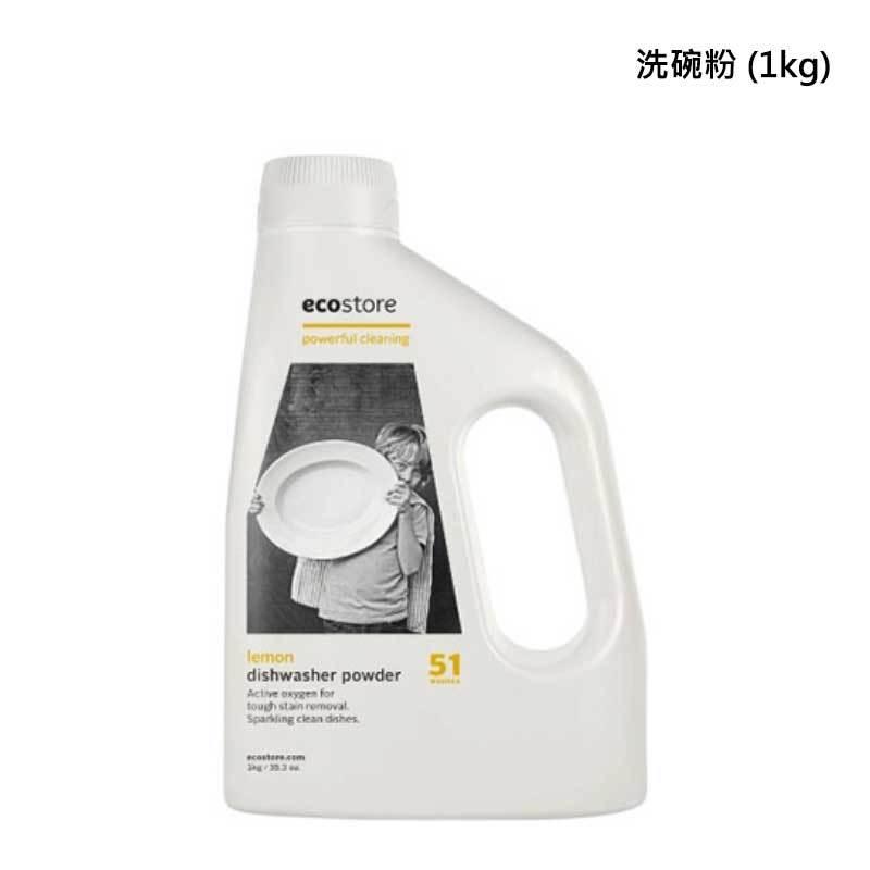 ecostore POWDER 1kg 環保洗碗粉 1kg瓶裝