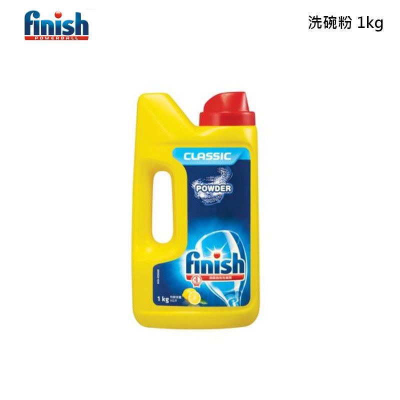 Finish POWDER 洗碗粉 1kg 瓶裝