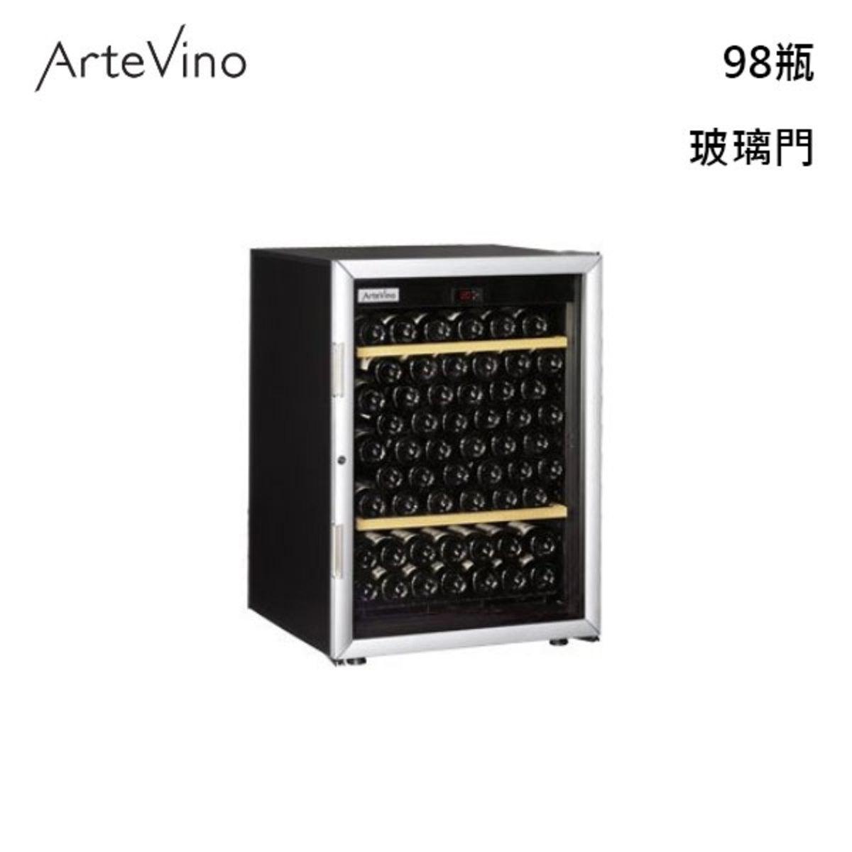 Artevino OXPIT98NVD 單溫 玻璃門酒櫃 98瓶