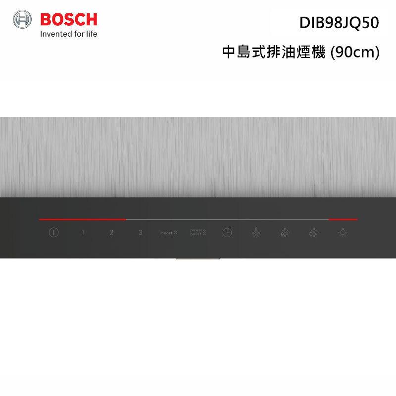 BOSCH DIB98JQ50 中島式 排油煙機 6系列 90cm