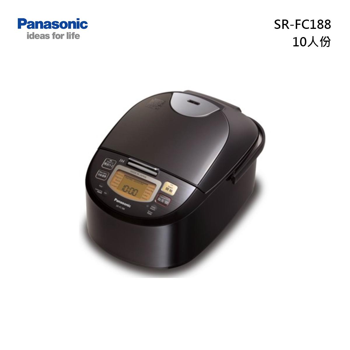 Panasonic SR-FC188 IH電子鍋 10人份