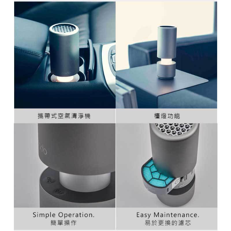 cado MP-C30 攜帶式 空氣清淨機 車用型 Leaf-portable