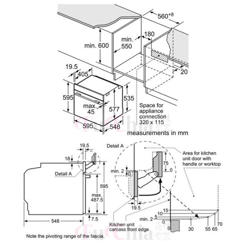 BOSCH HNG6764S1 複合式微波蒸氣烤箱 67L
