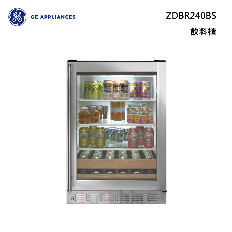 GE ZDBR240BS 飲料櫃 嵌入式