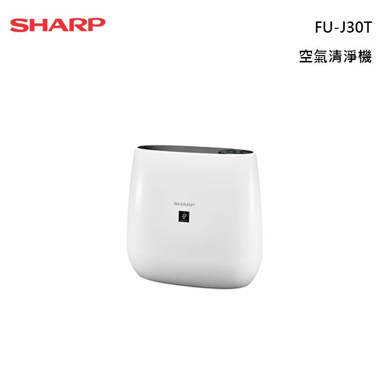 SHARP FU-J30T 空氣清淨機 自動除菌離子