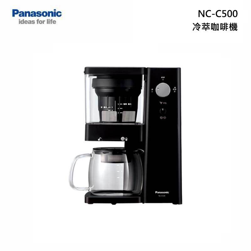 Panasonic NC-C500 冷萃咖啡機 氣壓萃取技術