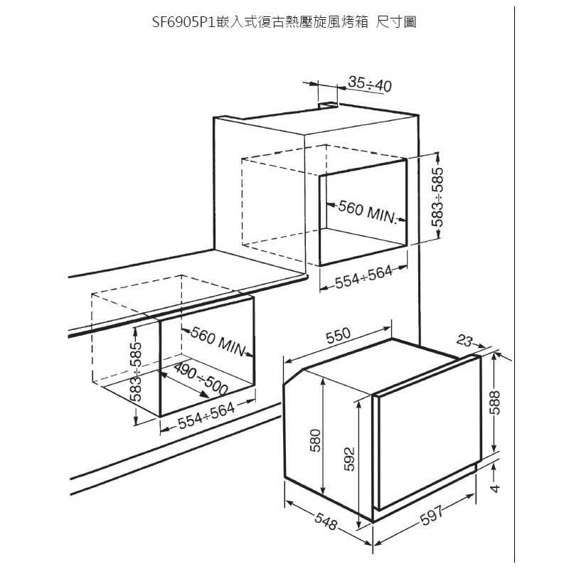 smeg SF6905P1 嵌入式復古熱壓旋風烤箱 70L (220V)