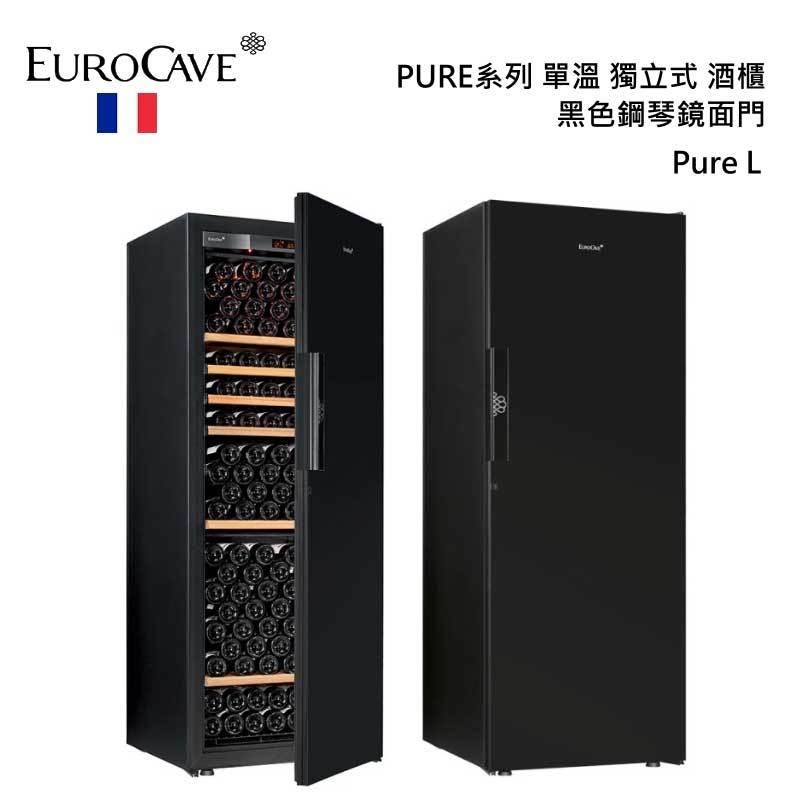 EuroCave Pure L 黑色鋼琴鏡面門 單溫 獨立式酒櫃 234瓶