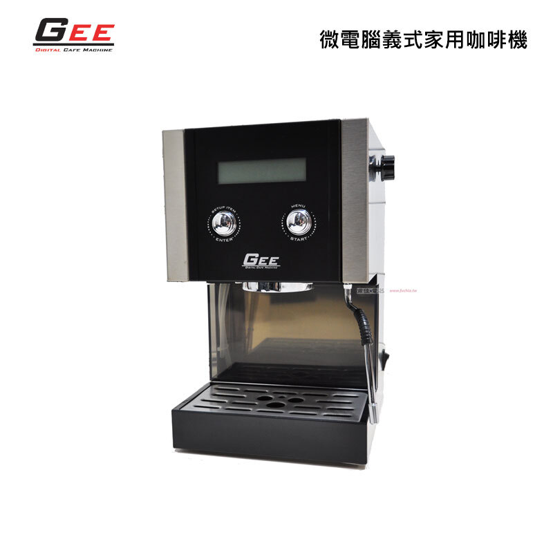 GEE GCM-2103 微電腦義式家用咖啡機 2017蒸氣渦輪加強版