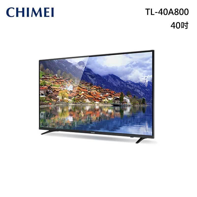 CHIMEI TL-40A800 液晶電視 40吋